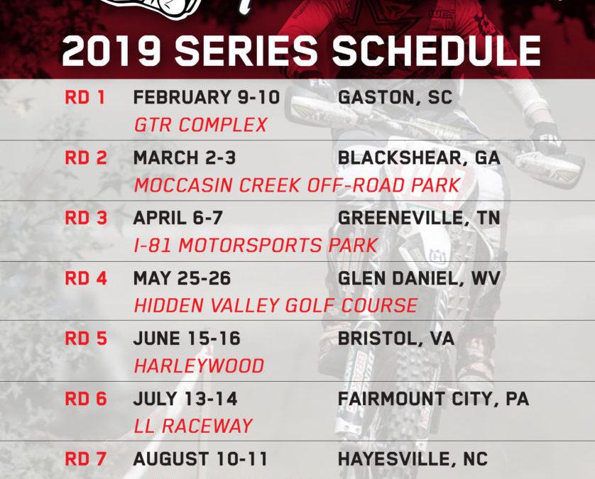 2019 Series Schedule
